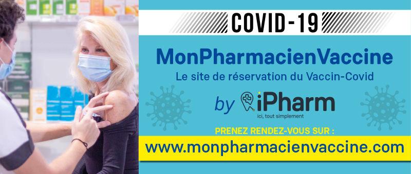 Pharmacie Courcelles Demours,Paris